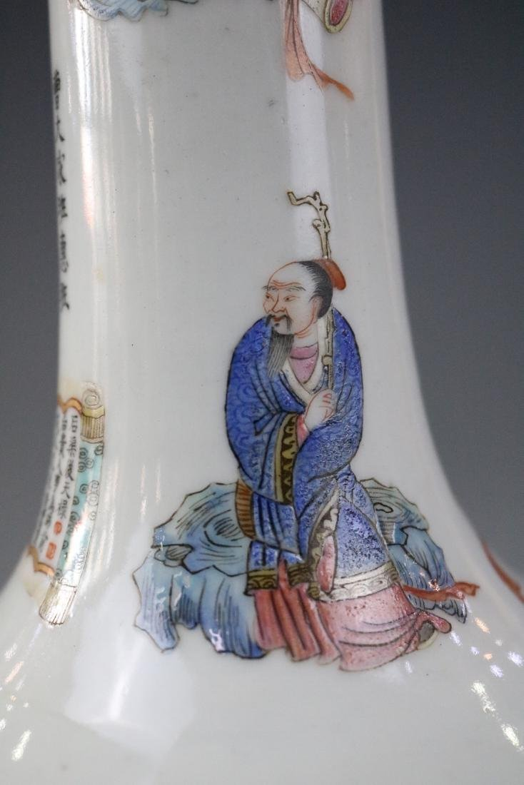 A Famille Rose Vase With Human Pattern - 7
