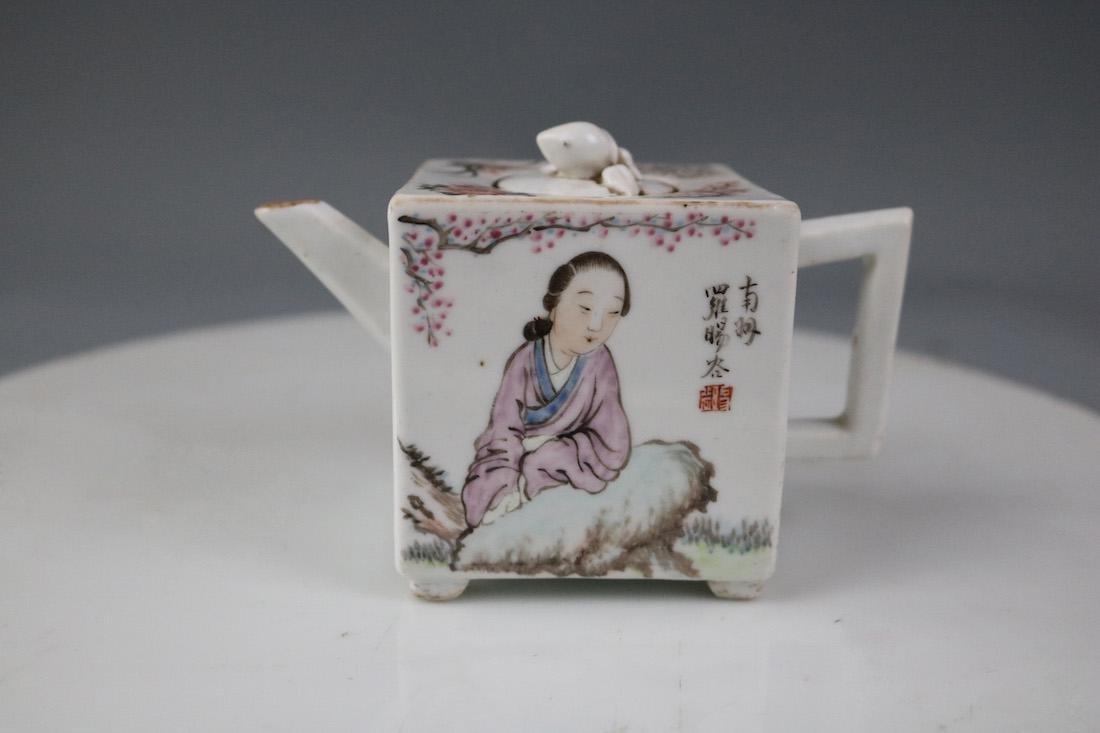 A Light Crimson Color Teapot