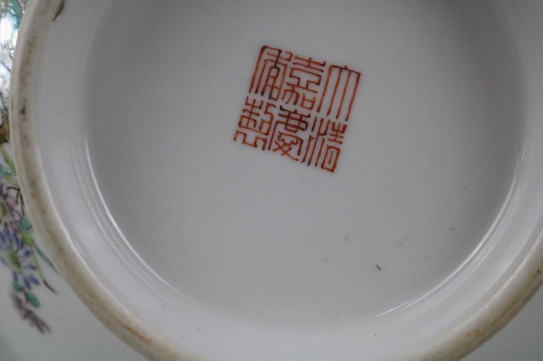 Jiaqing Mark,A Famille Rose Vase - 10