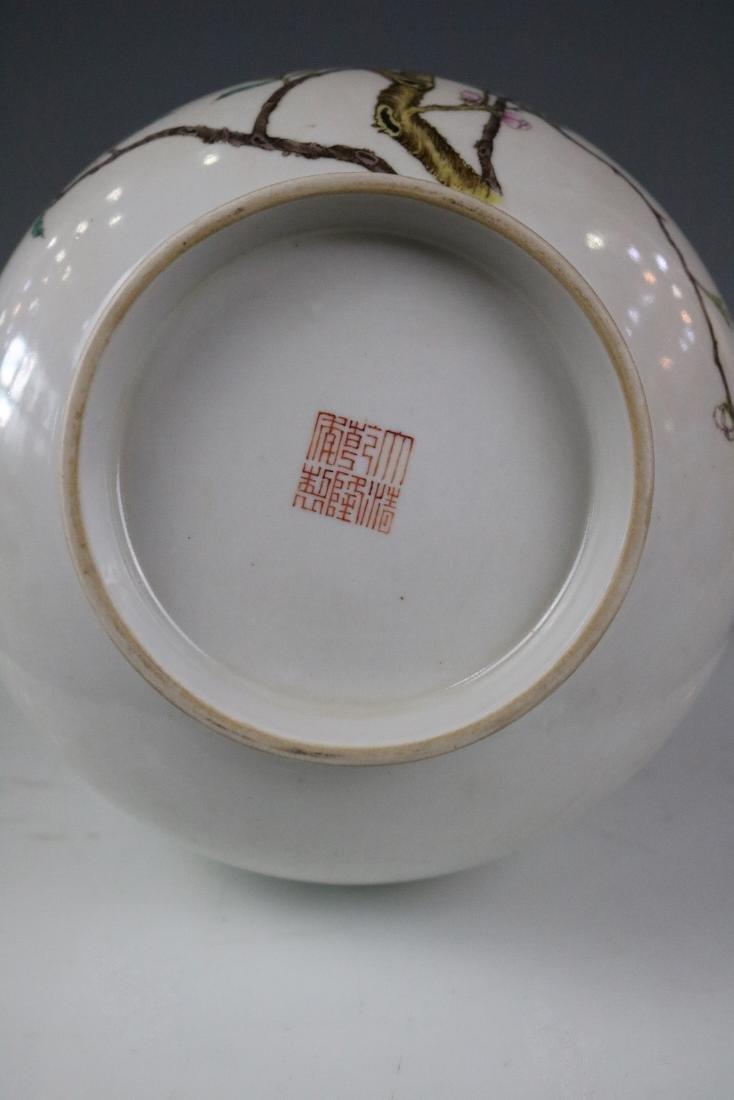 Qianlong Mark,A Famille Rose Vase - 7