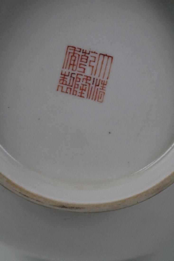 Qianlong Mark,A Famille Rose Vase - 8