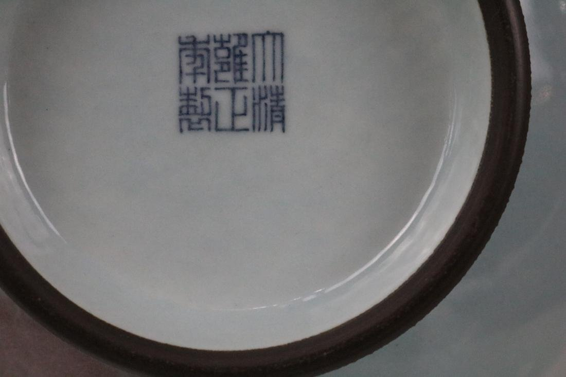 Yongzheng Mark,A Jun Ware Vase - 6