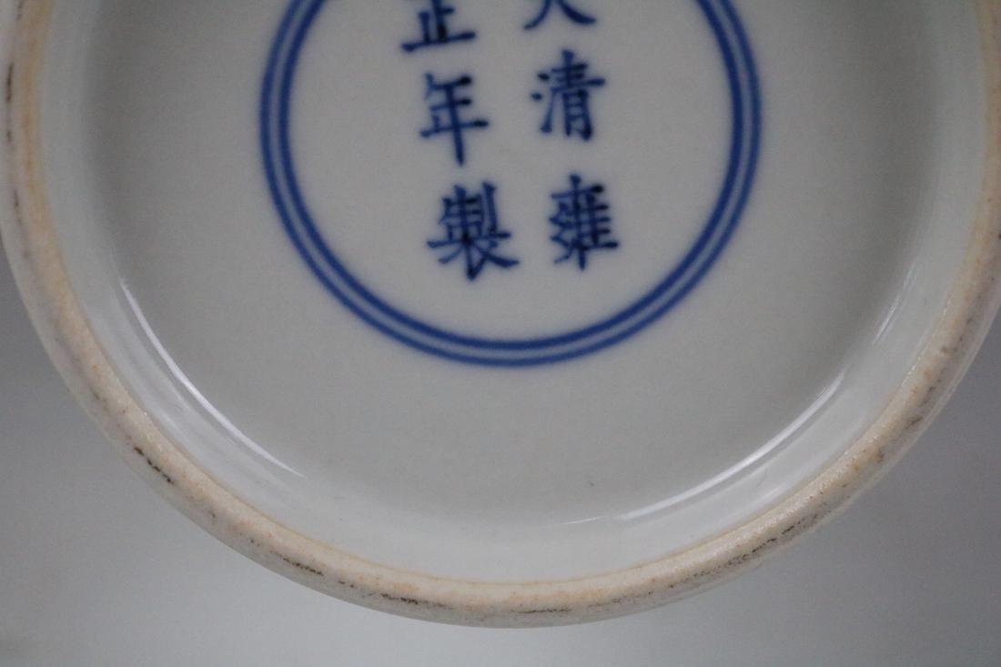 Yongzheng Mark,A Famille Rose Vase With Human Pattern - 10