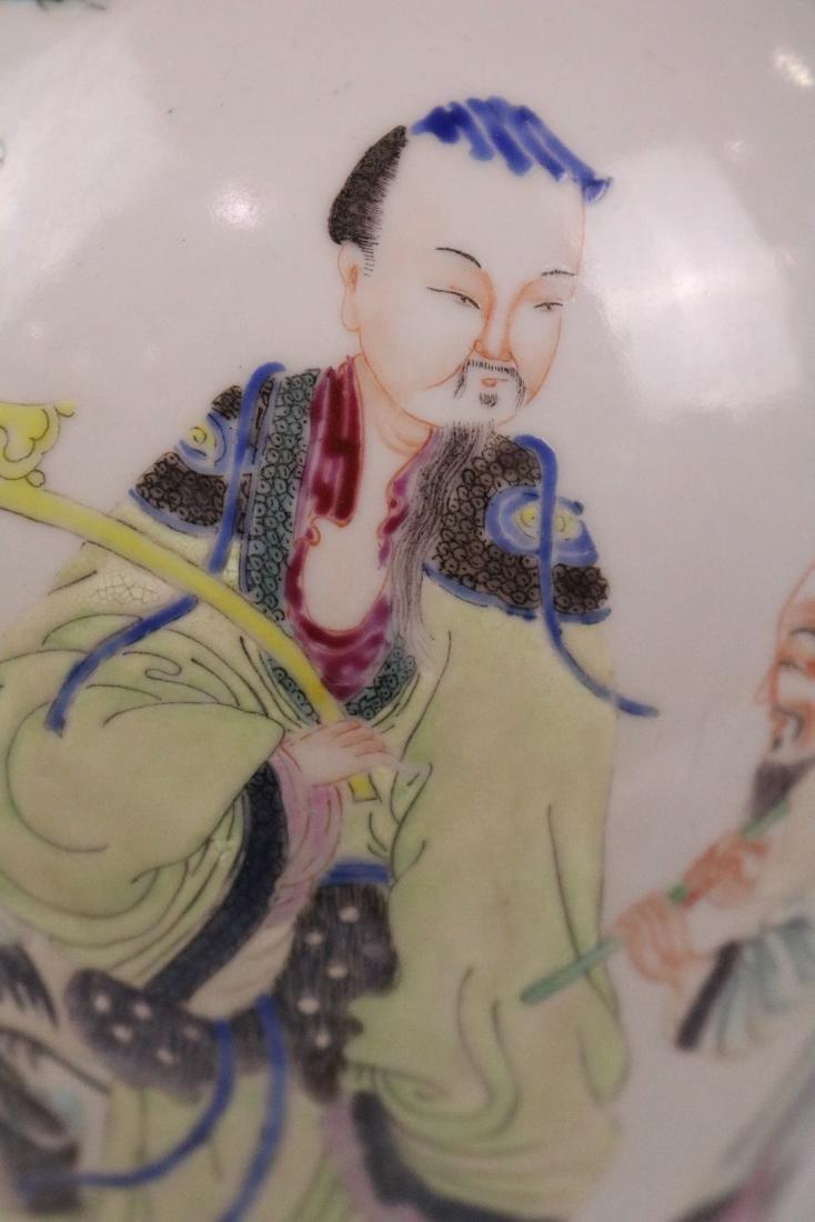 Yongzheng Mark,A Famille Rose Vase With Human Pattern - 2