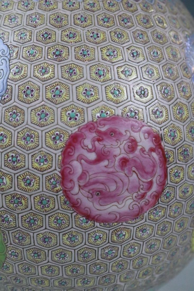 Qianlong Mark,A Famille Rose Vase - 2