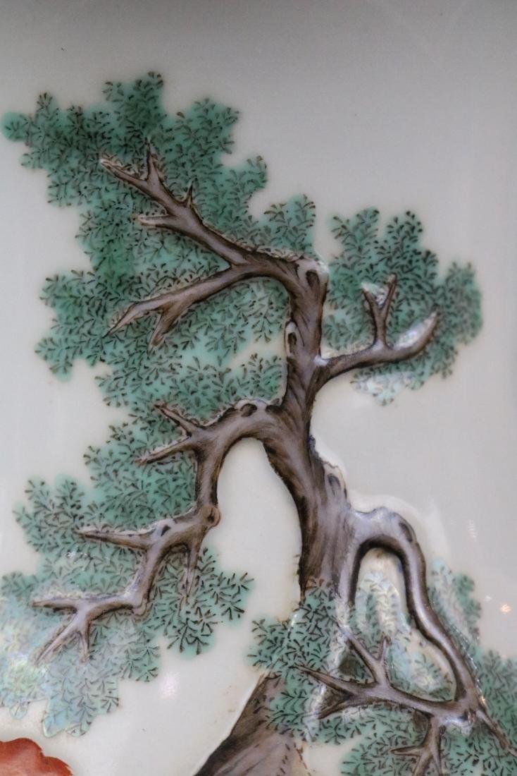 Qianlong Mark,A Famille Rose Vase - 3