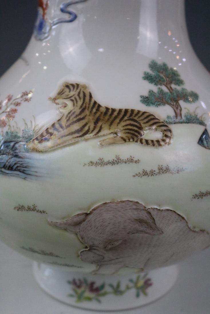 Qianlong Mark,A Famille Rose Vase - 5
