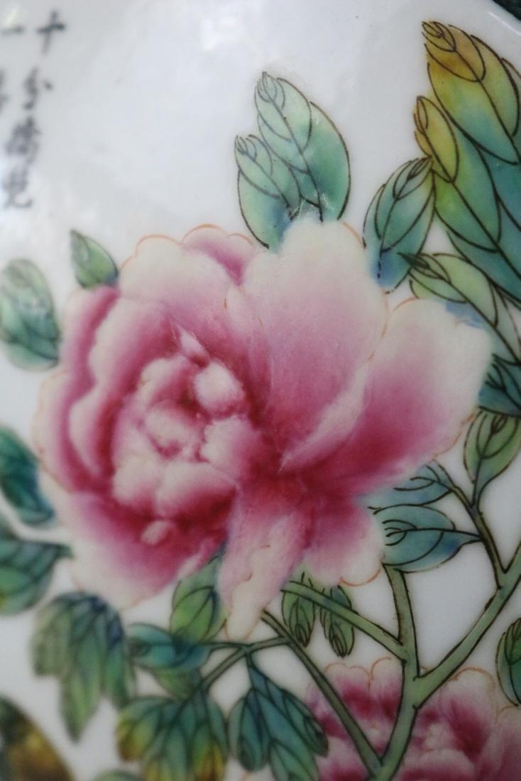 A Bronze Glazed Jar With Flower Pattern - 8