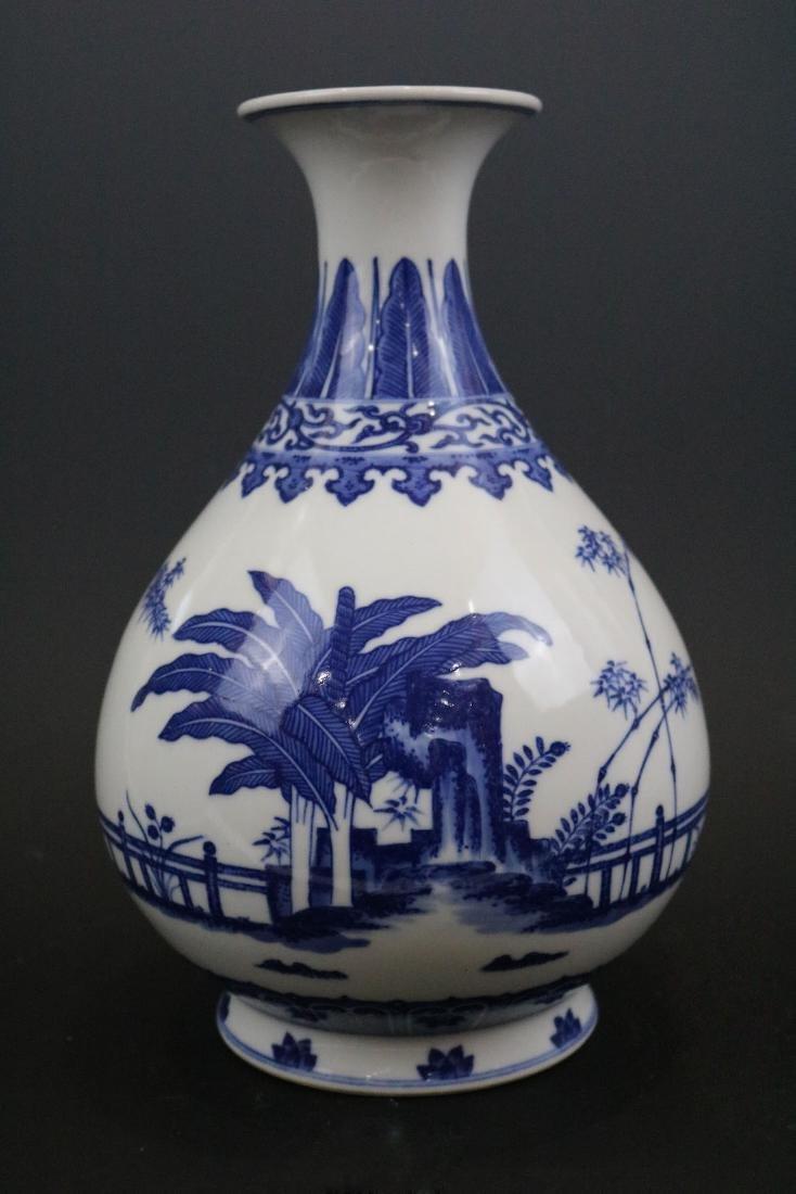 Qianlong Mark,A Blue And White Yuhuchun Vase