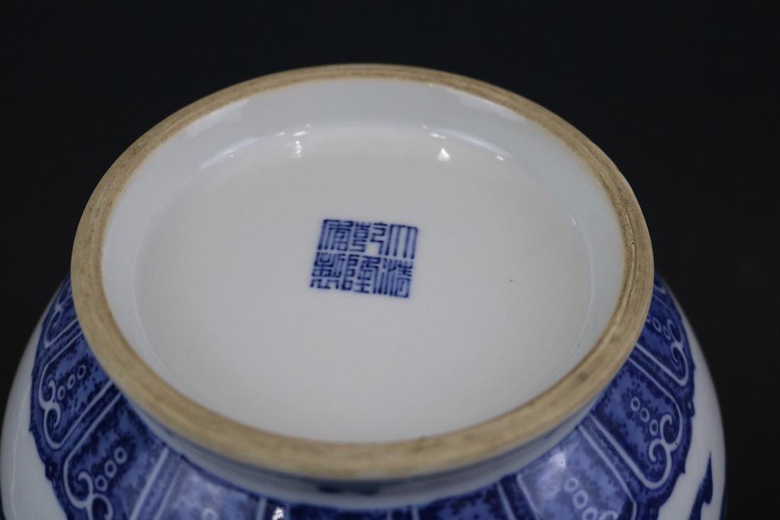 Qianlong Mark,A Blue And White Yuhuchun Vase - 6