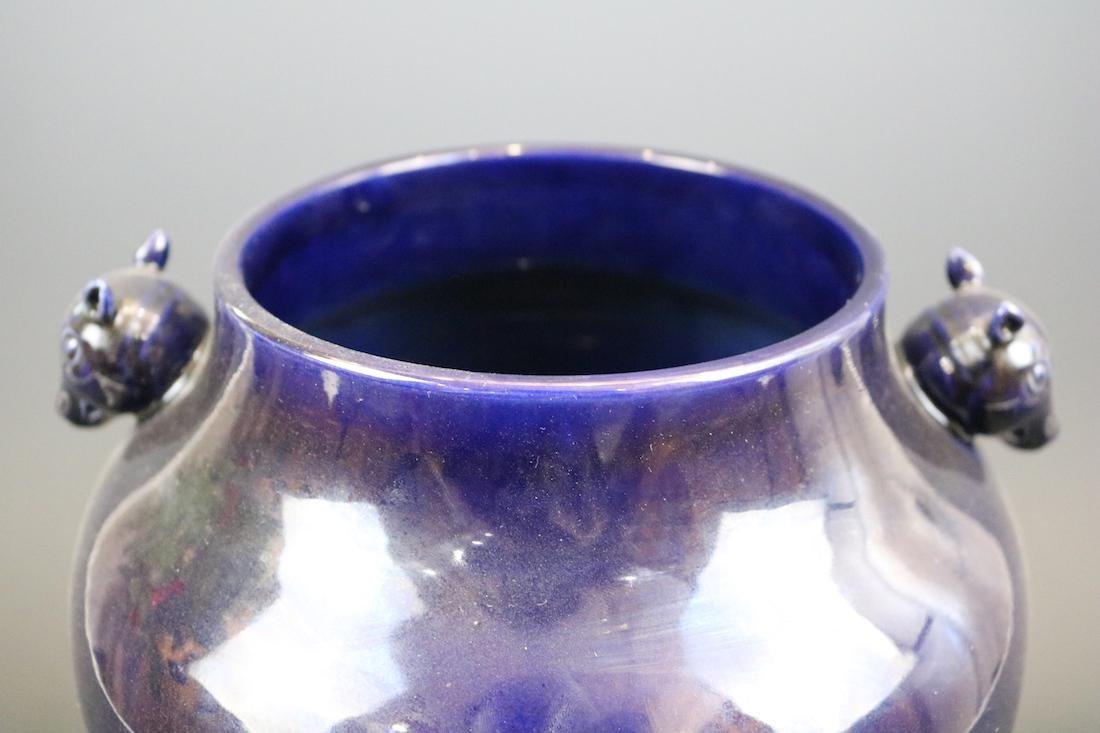 A Purple Glazed Jar With Two Deer Handles - 2
