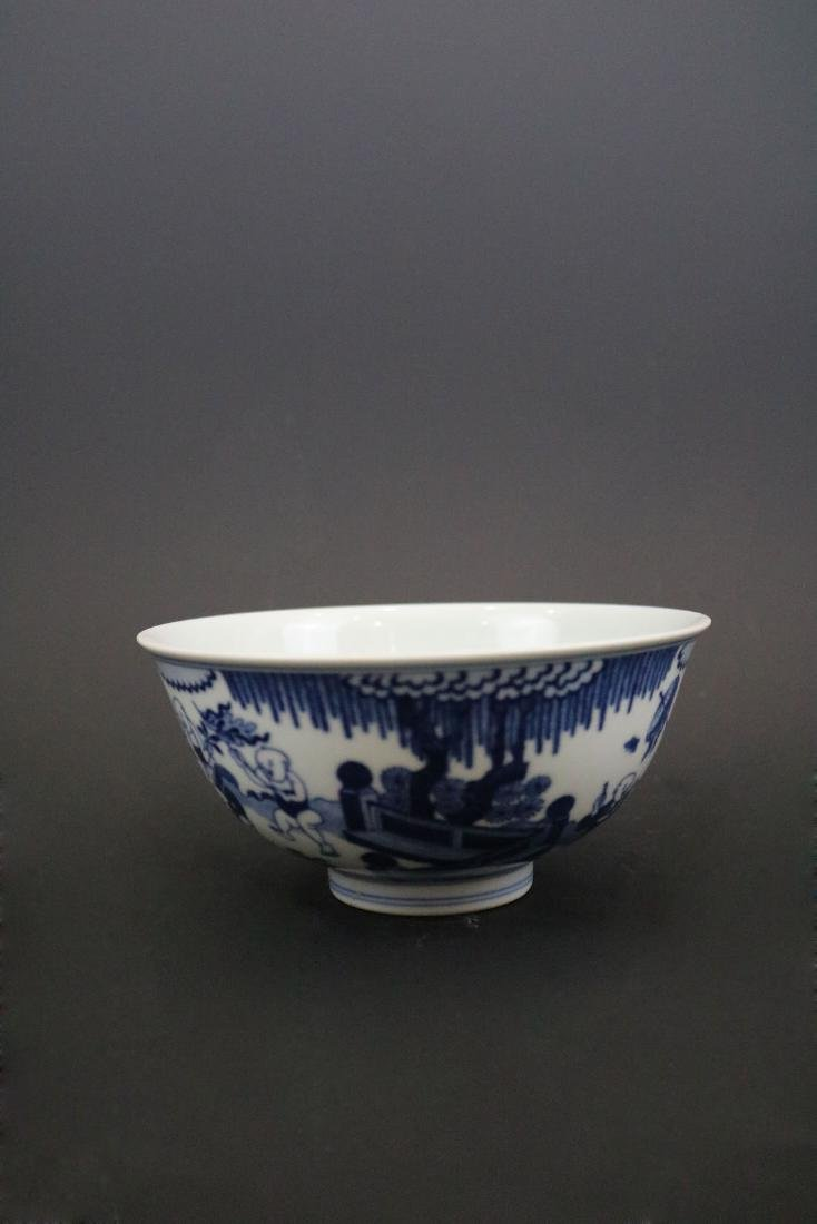 Qianlong Mark,A Blue And White Bowl With Children