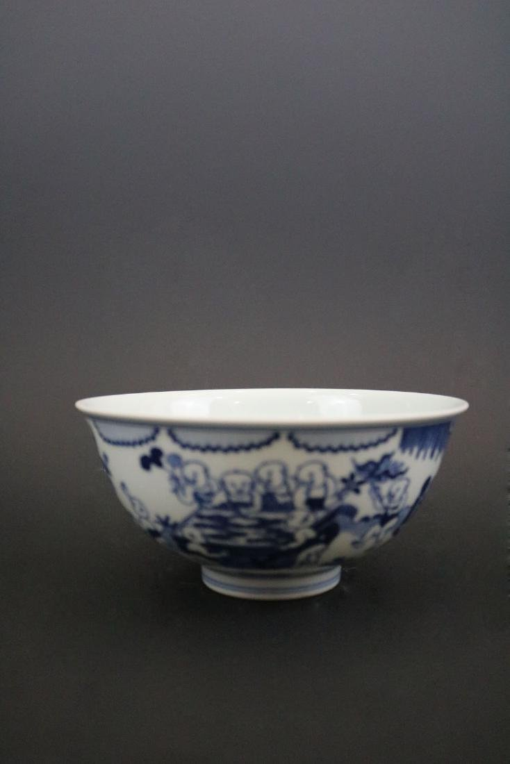 Qianlong Mark,A Blue And White Bowl With Children - 2