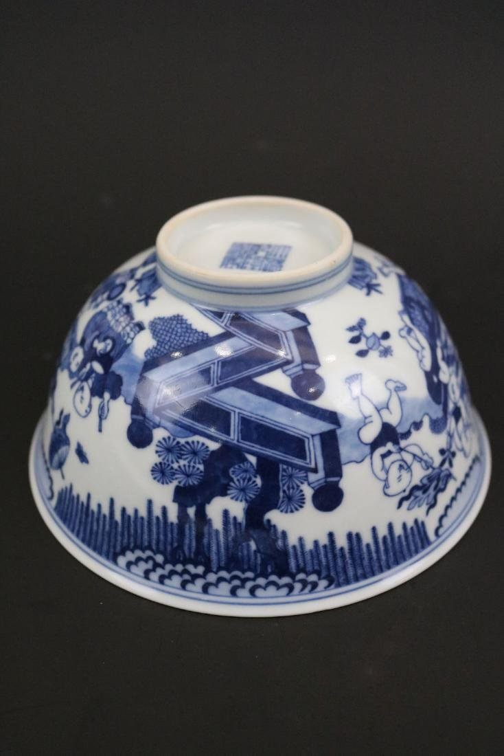 Qianlong Mark,A Blue And White Bowl With Children - 3