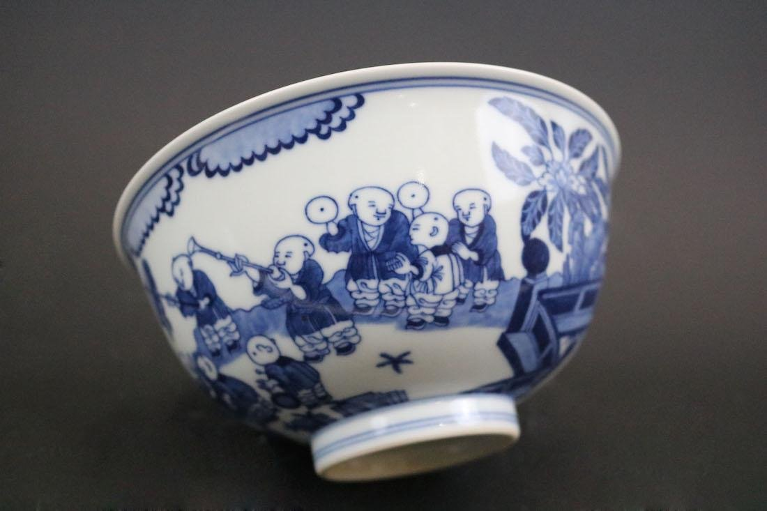 Qianlong Mark,A Blue And White Bowl With Children - 5