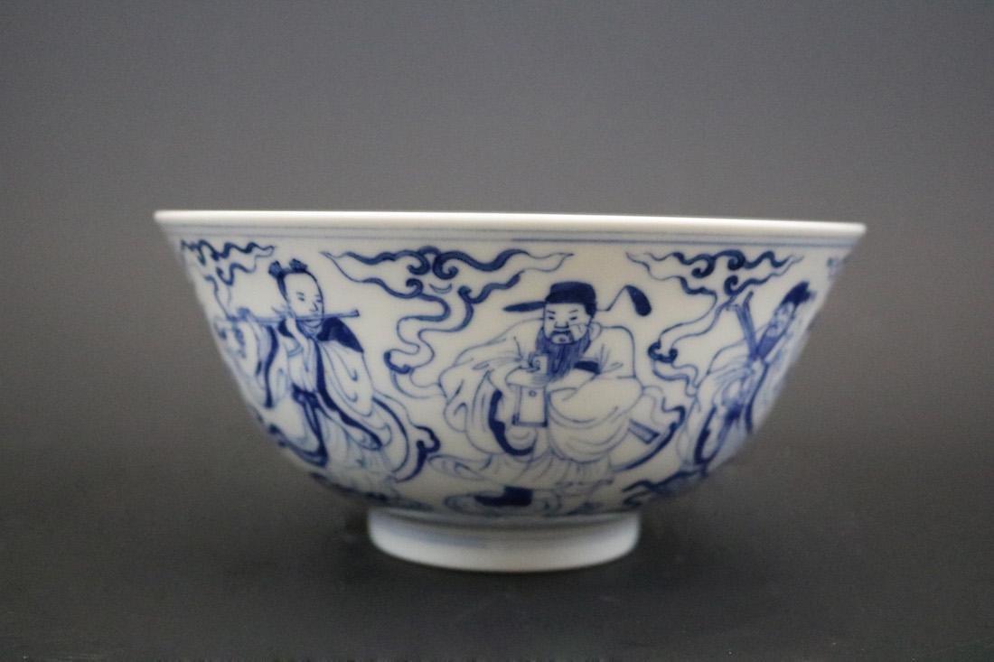 Yongzheng Mark, A Blue And White Bowl