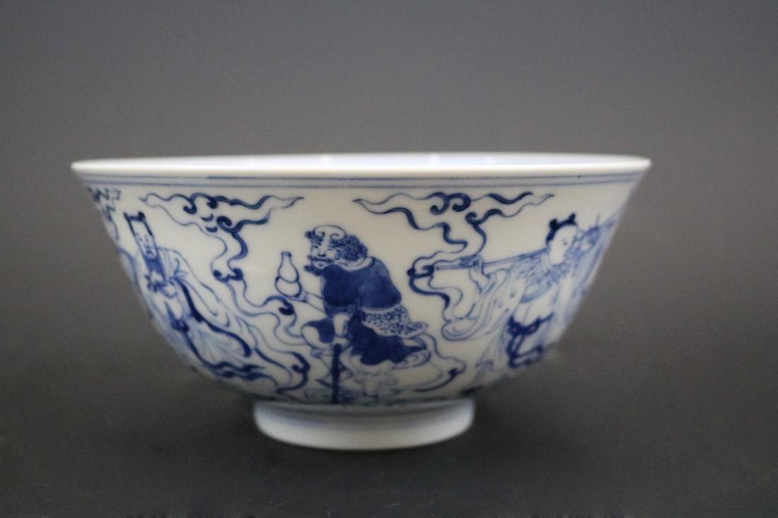 Yongzheng Mark, A Blue And White Bowl - 2