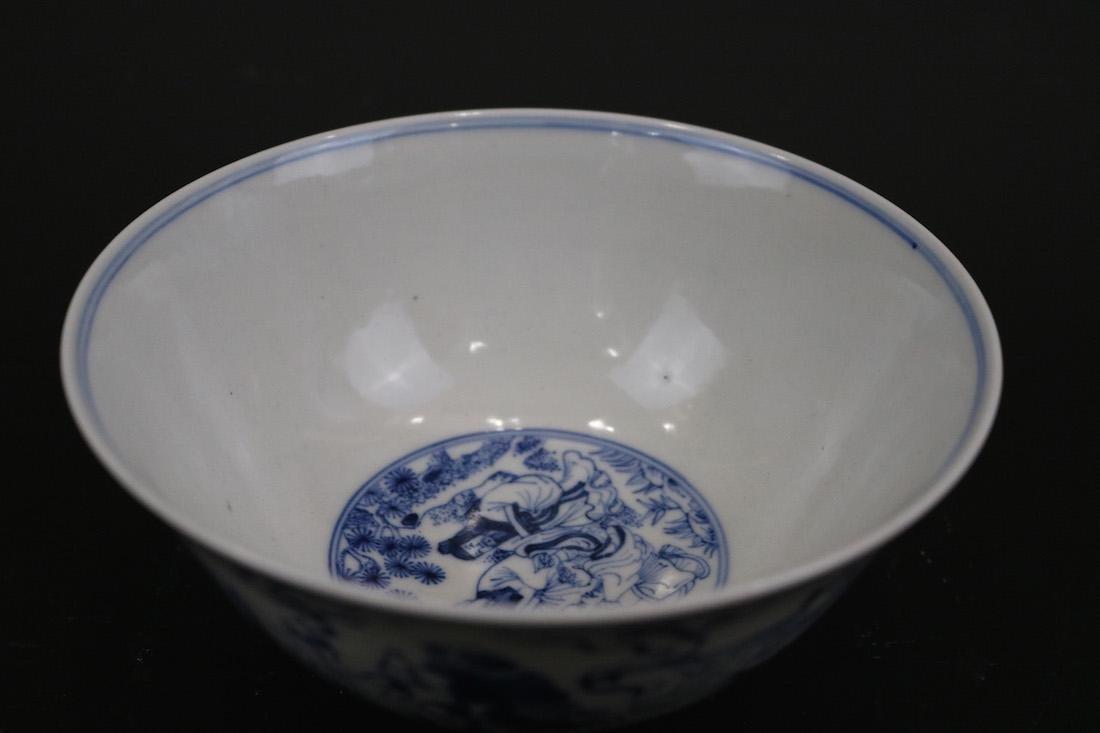 Yongzheng Mark, A Blue And White Bowl - 3