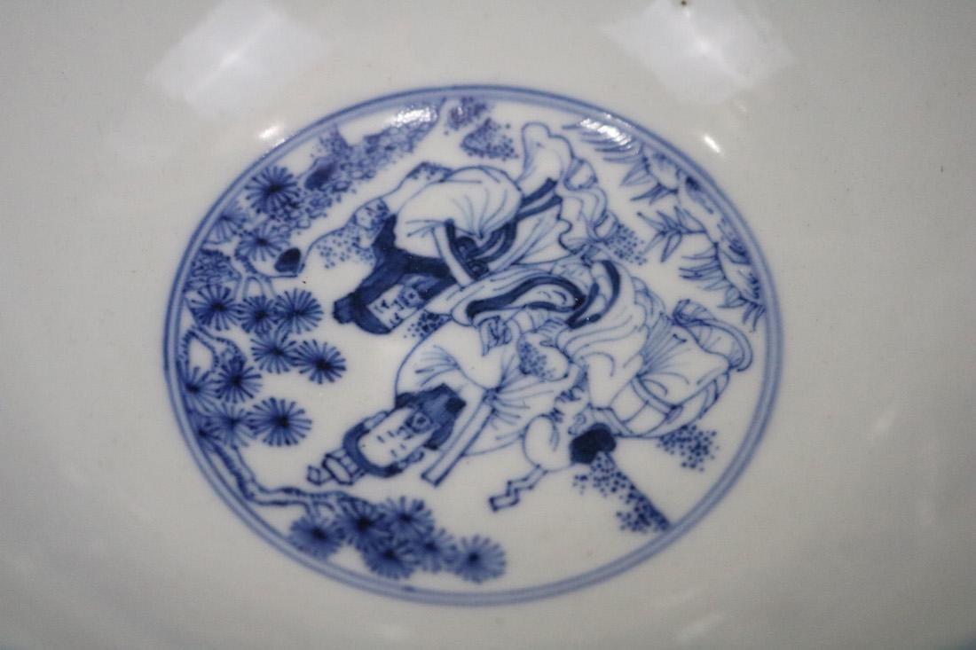 Yongzheng Mark, A Blue And White Bowl - 4