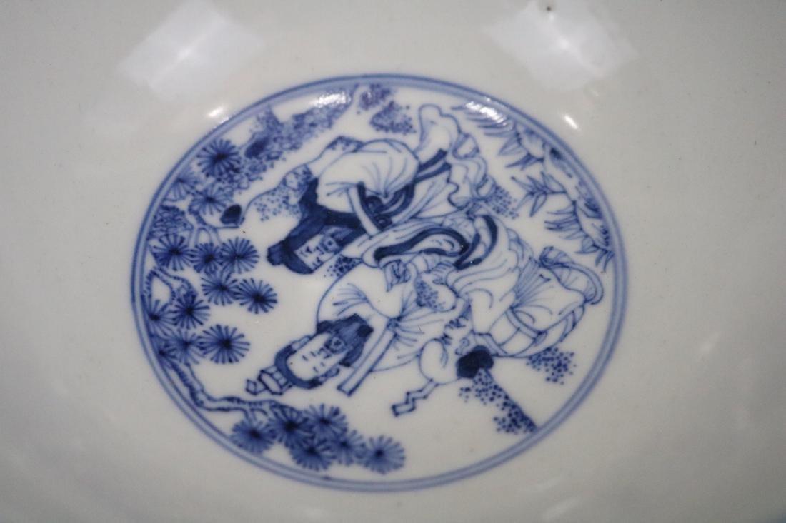 Yongzheng Mark, A Blue And White Bowl - 5