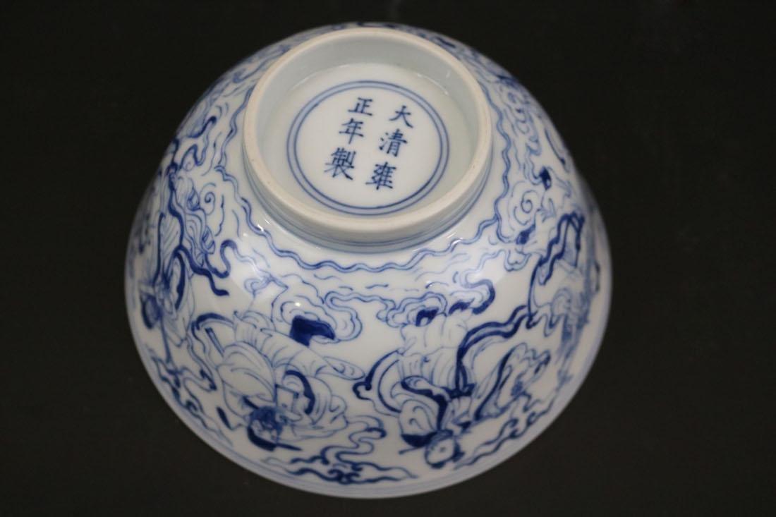 Yongzheng Mark, A Blue And White Bowl - 6