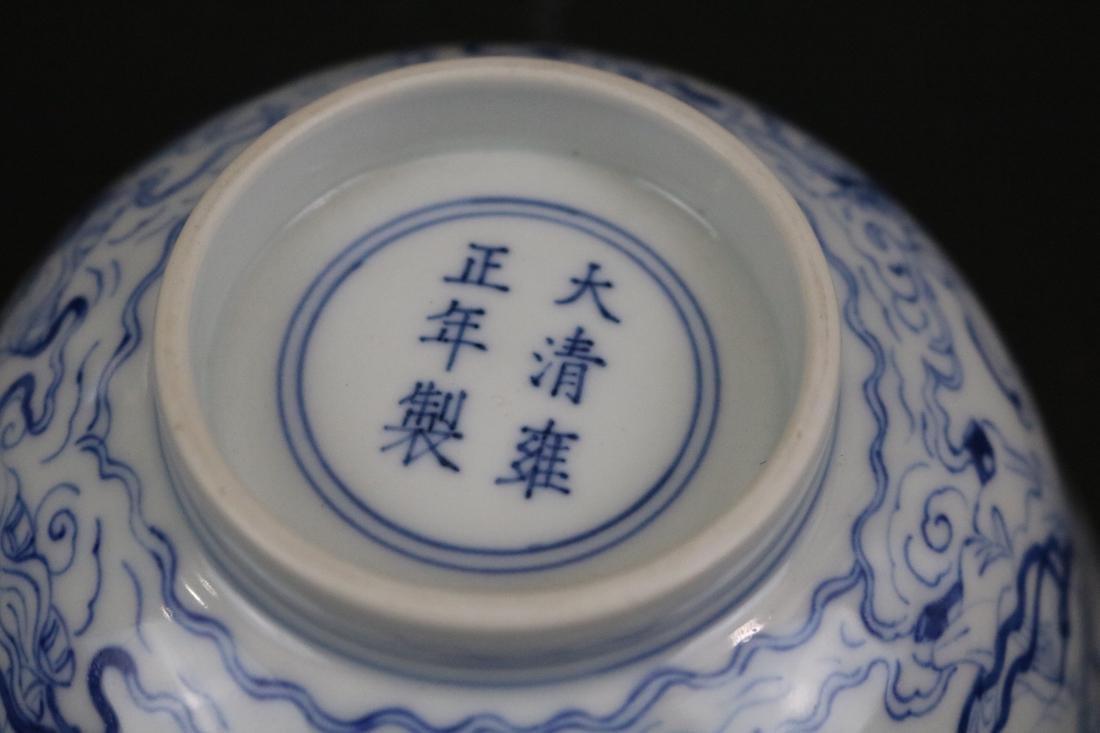 Yongzheng Mark, A Blue And White Bowl - 7