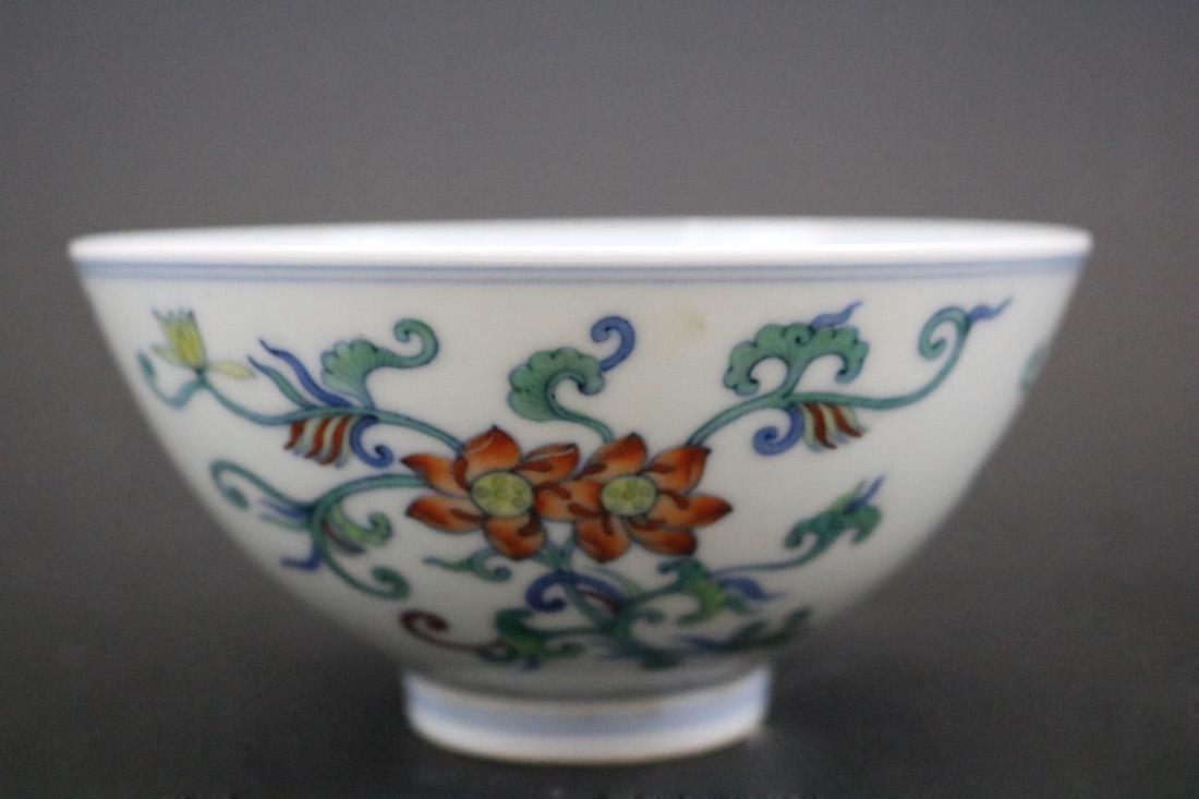 Yongzheng Mark,A Doucai Bowl - 2