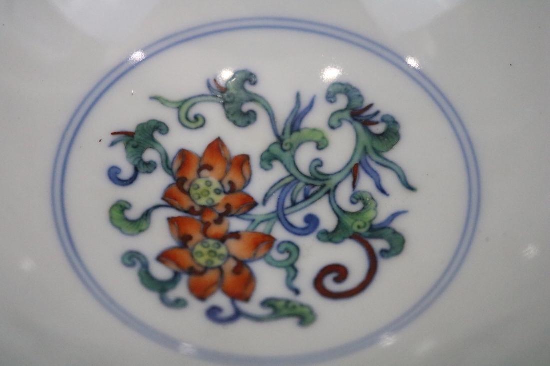 Yongzheng Mark,A Doucai Bowl - 4