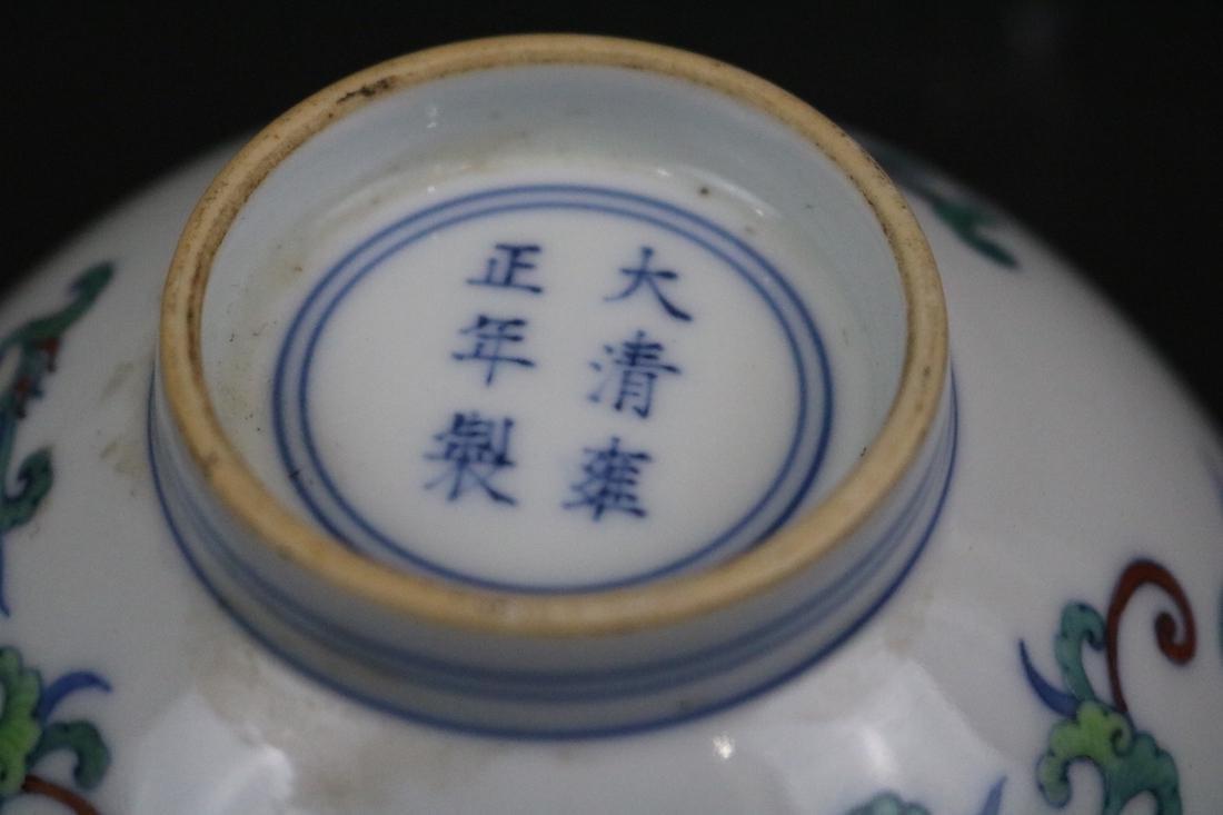 Yongzheng Mark,A Doucai Bowl - 5