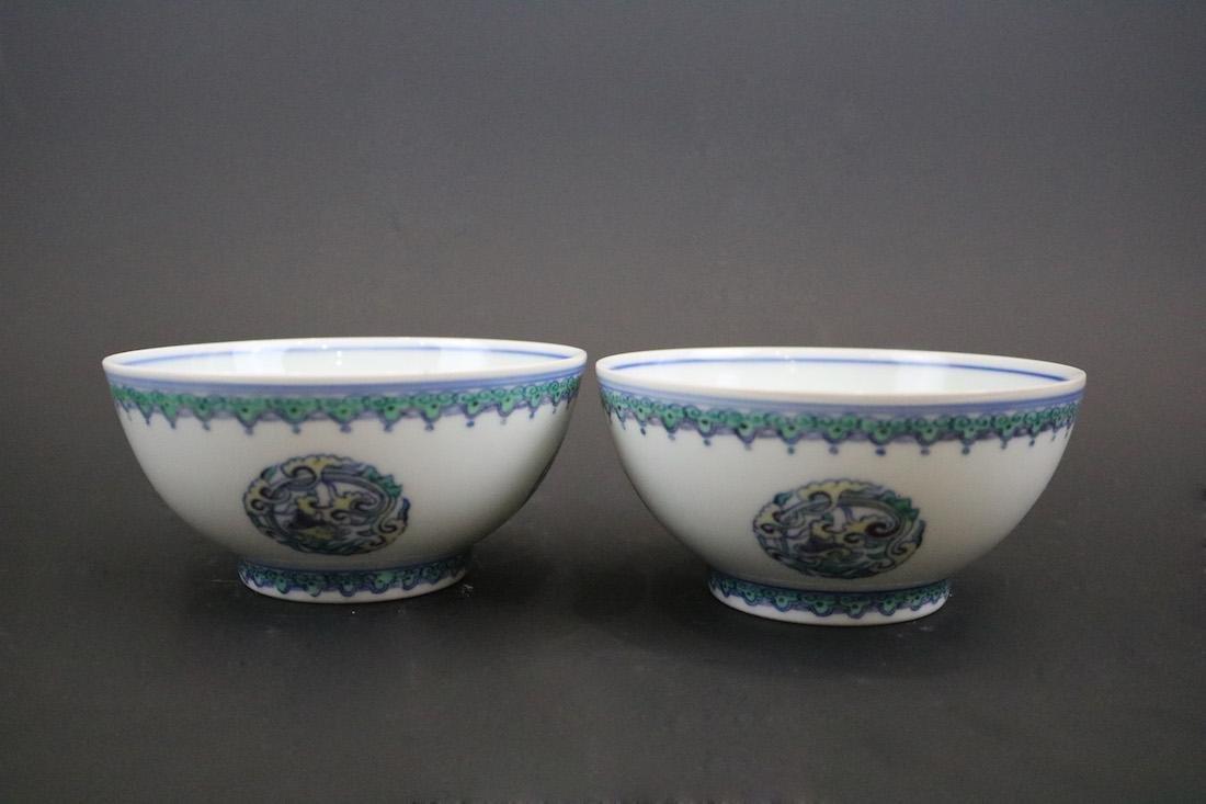 Kangxi Mark, A Pair Of Doucai Bowls