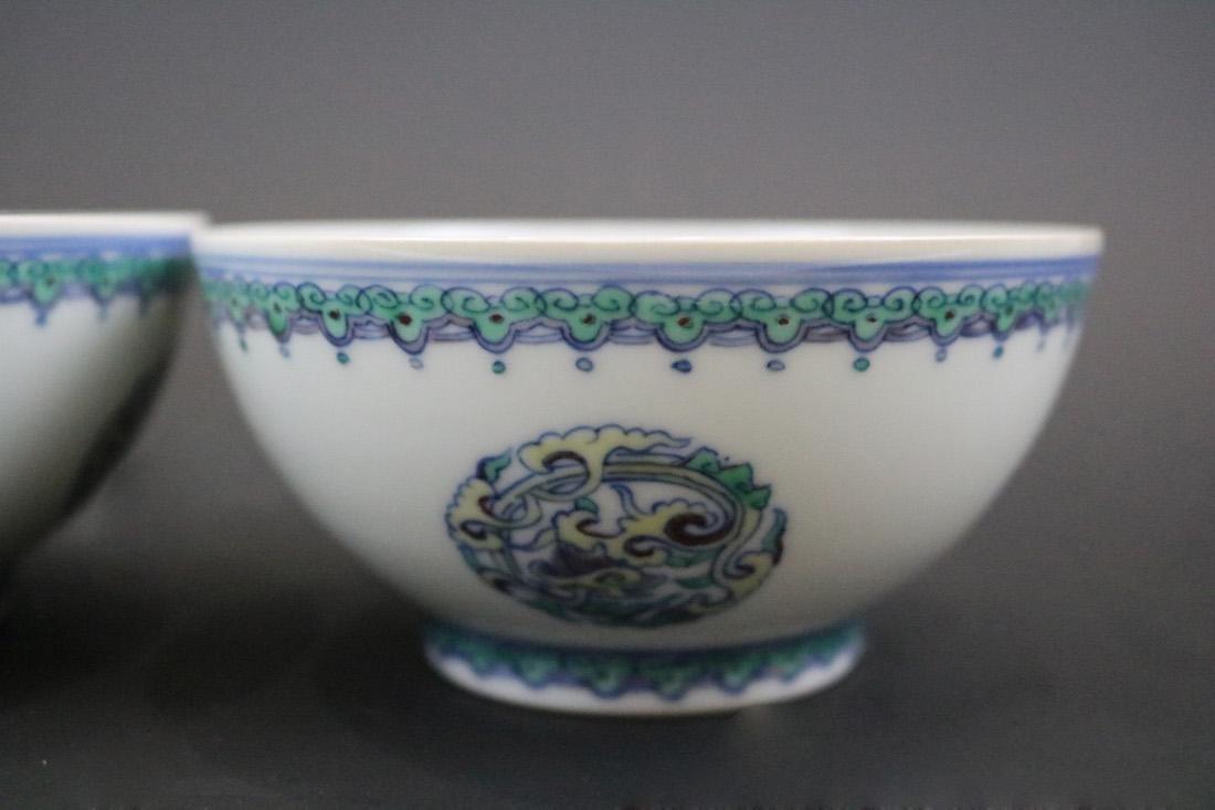 Kangxi Mark, A Pair Of Doucai Bowls - 2