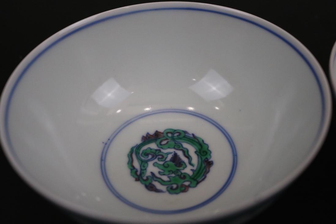Kangxi Mark, A Pair Of Doucai Bowls - 3