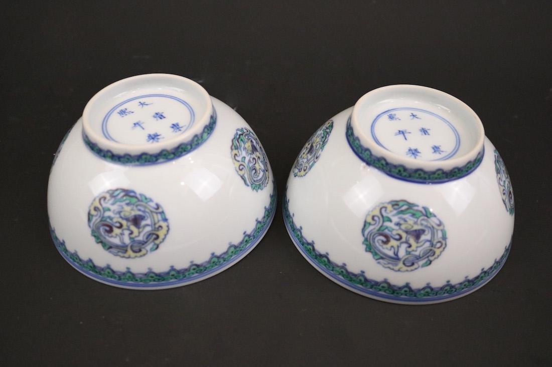Kangxi Mark, A Pair Of Doucai Bowls - 5