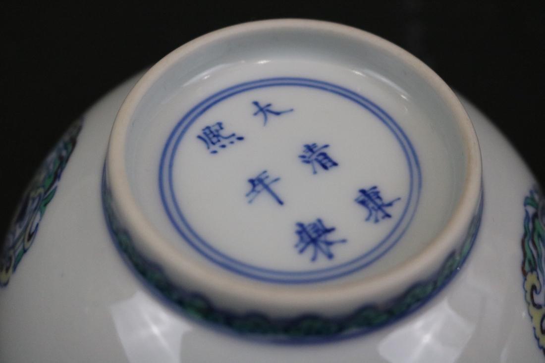 Kangxi Mark, A Pair Of Doucai Bowls - 6