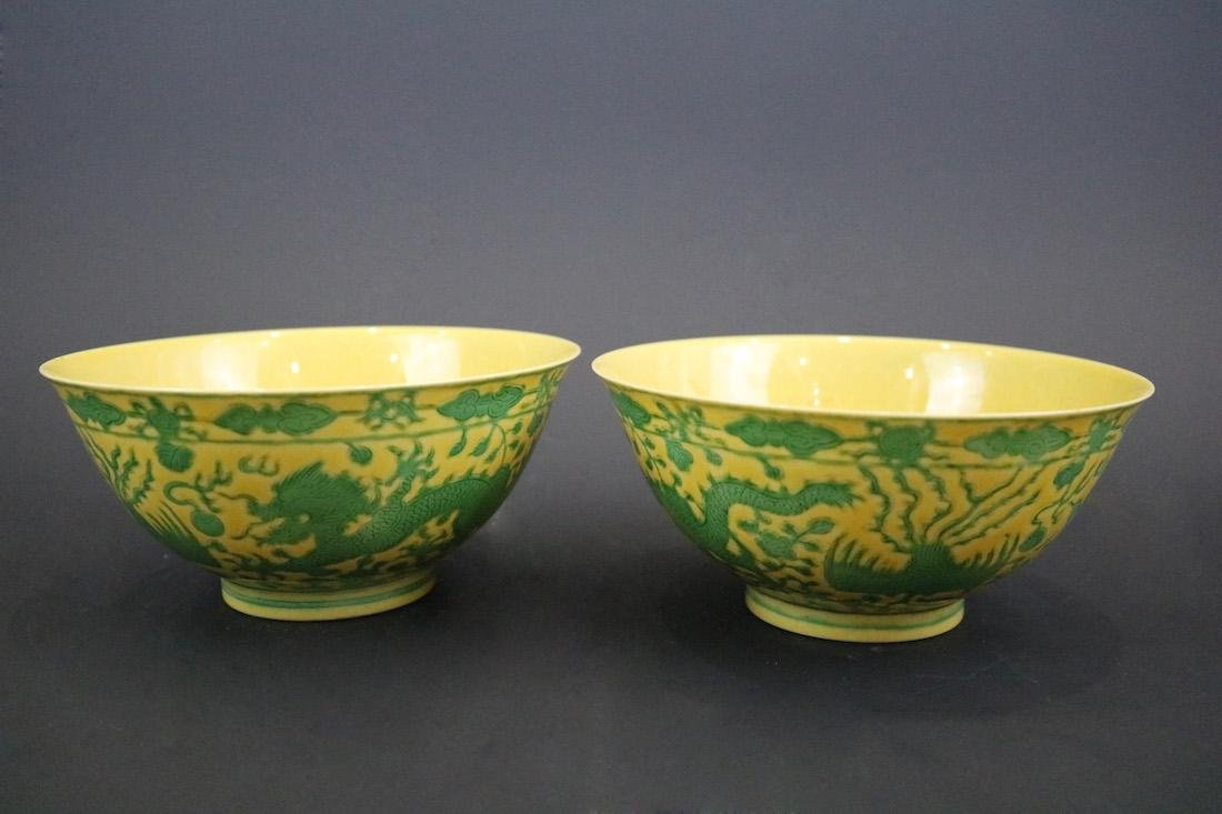 Qianlong Mark,A Pair Of Yellow Ground Bowls With Dragon