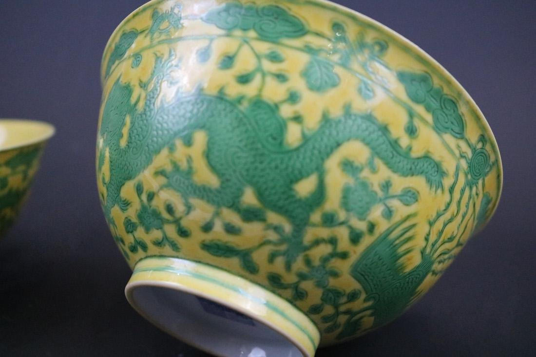 Qianlong Mark,A Pair Of Yellow Ground Bowls With Dragon - 4