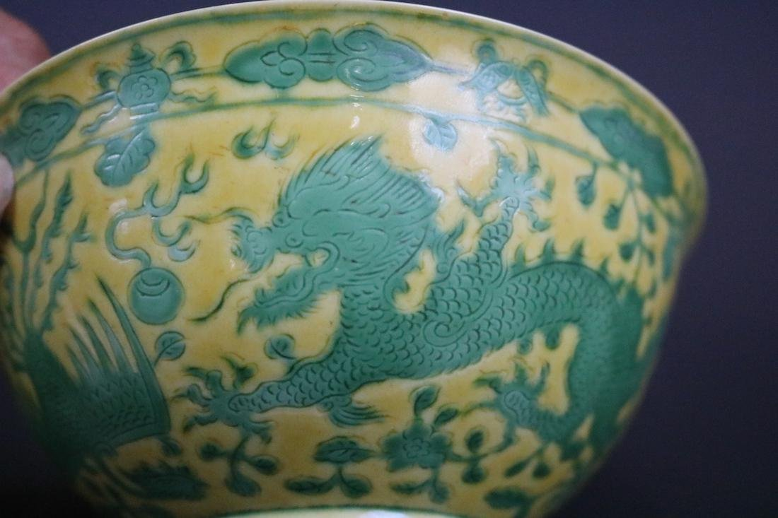 Qianlong Mark,A Pair Of Yellow Ground Bowls With Dragon - 7