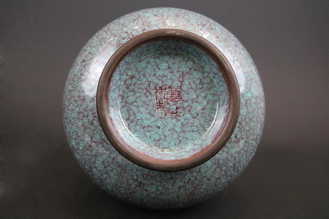 Yongzheng Mark,A Jun Ware Vase - 5