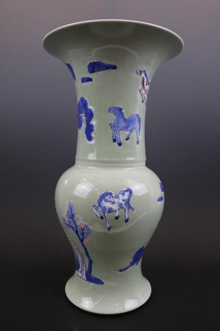 A Underglazed Blue And Red Vase