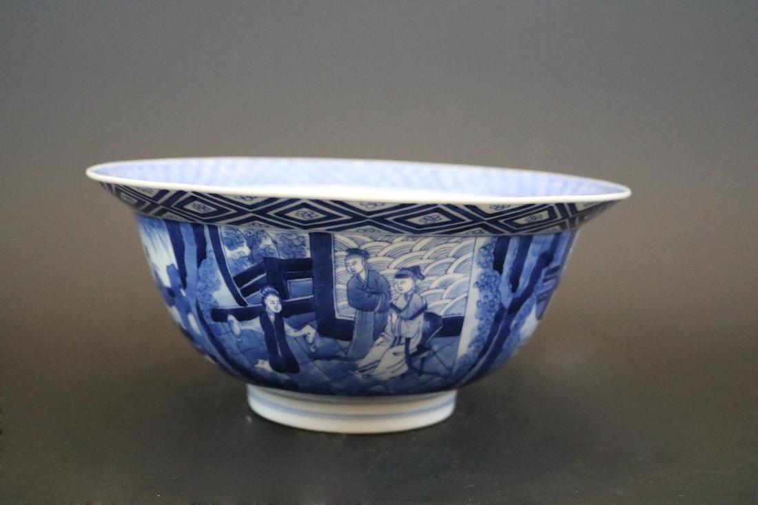 Kangxi Mark,A Blue And White Bowl