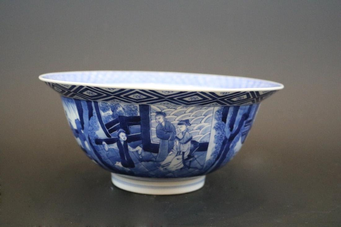 Kangxi Mark,A Blue And White Bowl