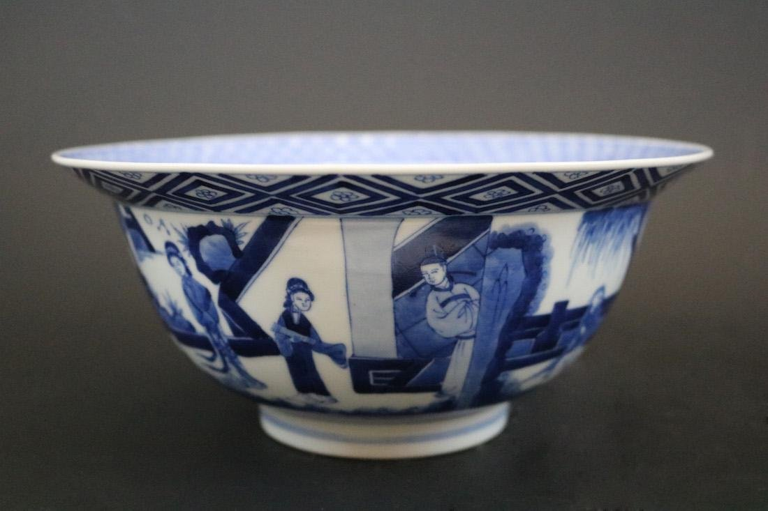 Kangxi Mark,A Blue And White Bowl - 2