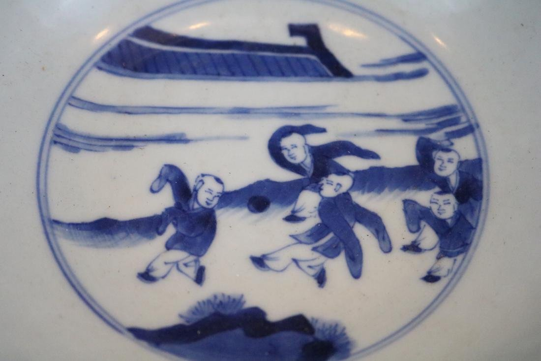 Kangxi Mark,A Blue And White Bowl - 4