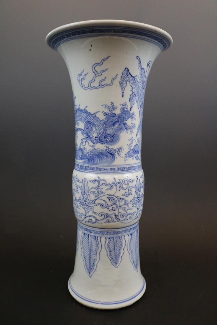 A Blue And White Vase With Qilin Pattern