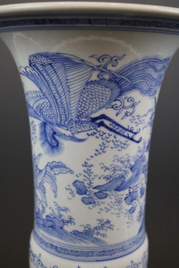 A Blue And White Vase With Qilin Pattern - 3
