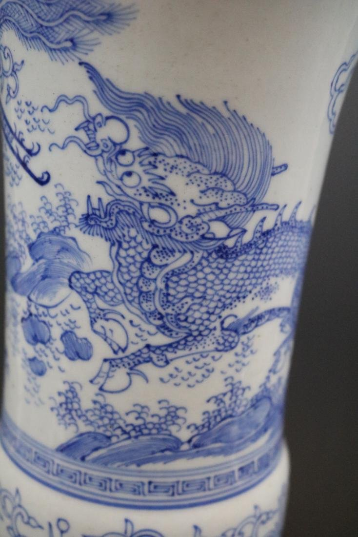 A Blue And White Vase With Qilin Pattern - 4