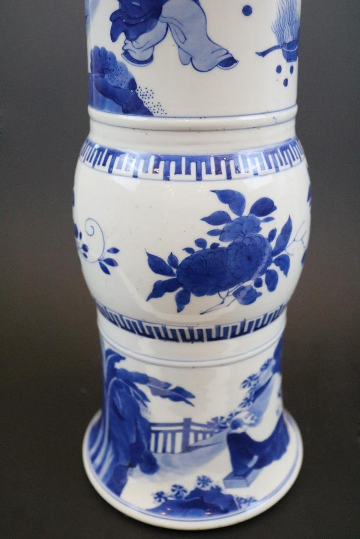 A Blue And White Vase With Human Pattern - 3