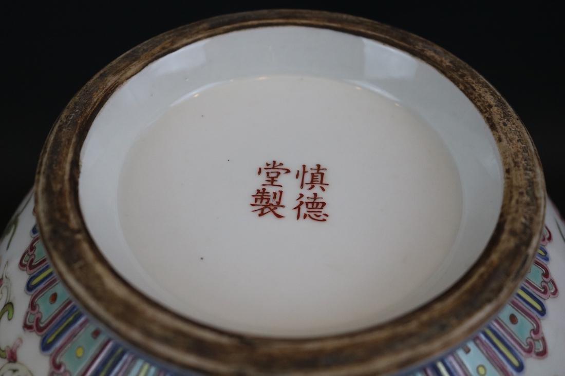 Shendetang Mark,A Famille Rose Flowerpot - 6