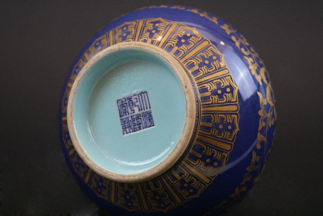 Qianlong Mark,A Gilt Blue Glazed Vase - 4