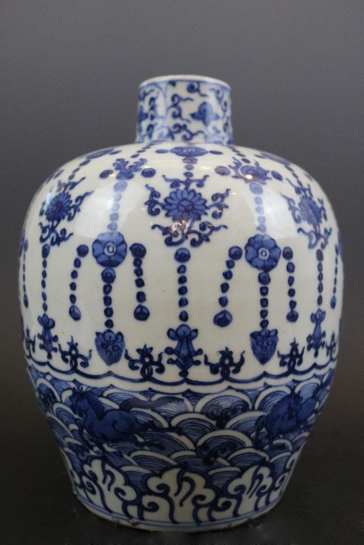 A Blue And White Jar With Dragon Pattern